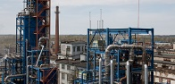 Федеральная сетевая компания выдала 75 МВт мощности крупнейшему российскому производителю фторполимеров