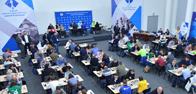 В научно-техническом центре Федеральной сетевой компании прошел открытый шахматный турнир энергетиков