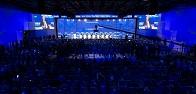 ФСК ЕЭС приняла участие в Х инвестиционном форуме  ВТБ Капитал «Россия зовет!»