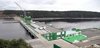 ФСК ЕЭС обеспечила выдачу 320 МВт мощности Нижне-Бурейской ГЭС для объектов транспортной инфраструктуры и горнодобывающих производств