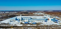 Rosseti FGC UES provides power to Gazprom's helium hub in Primorie